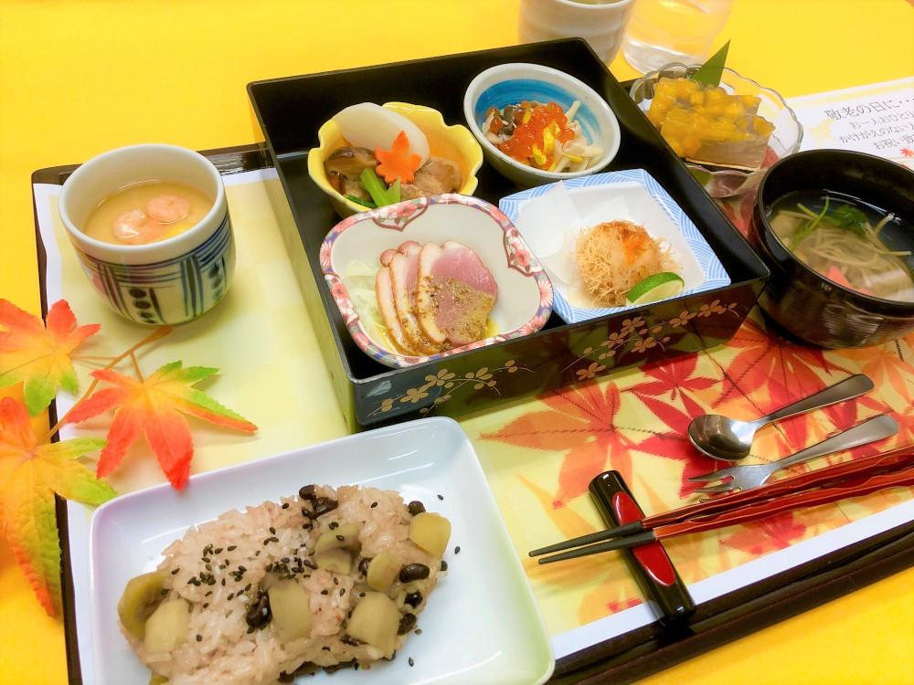イベント食(敬老の日)